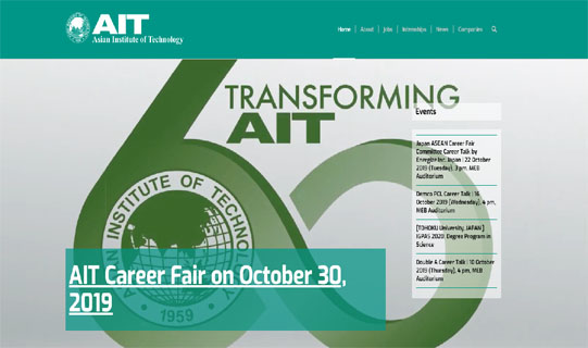 TH_EVENT_AIT